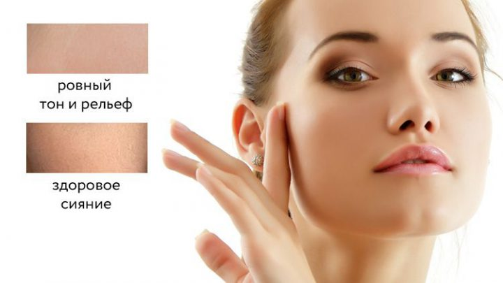 Характерные особенности нормальной кожи лица