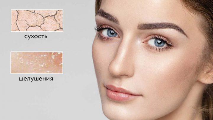 Характерные особенности сухой кожи лица