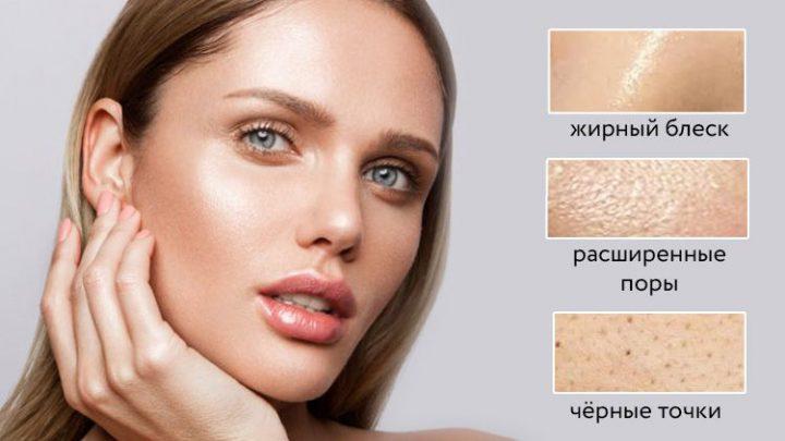 Характерные особенности жирной кожи лица