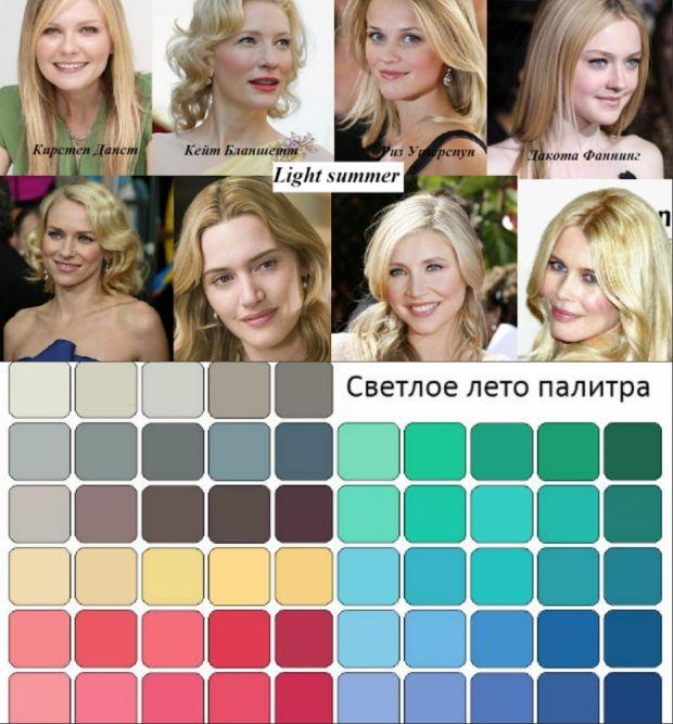 Летний цветотип определяется светлым или темным цветом волос, но уже с холодным оттенком