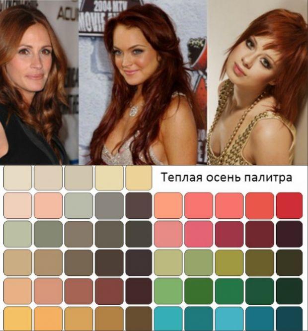 При осенний цветотипе волосы, конечно, рыжие или медно-каштановые